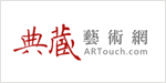 logo artouch