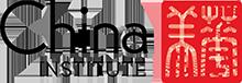 profilelogo chinainstitute2017