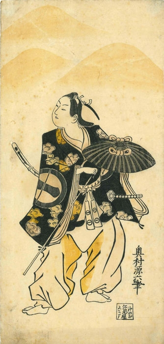 Okumura Masanobu