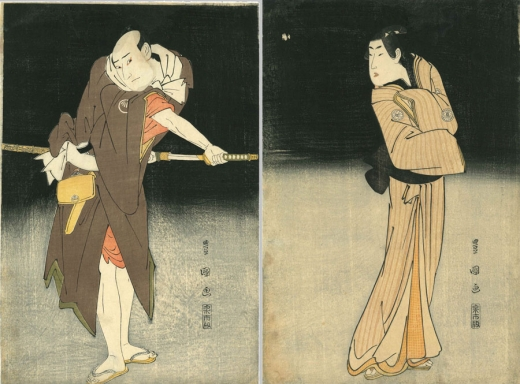 Uyagawa Toyokuni