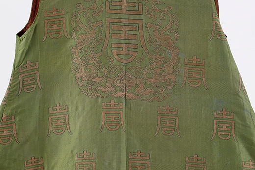 Auspicious Robe with multipleShou(longevity) characters. China, Qianlong period (1736-1795). Silk and gold brocade. 53 x 47 inches (134.6 x 119.4)