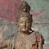 Guanyin of the Southern Sea
